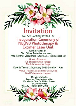 Inauguration Ceremony of NBUVB