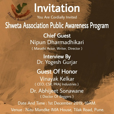 Shweta Association Public Awareness Program